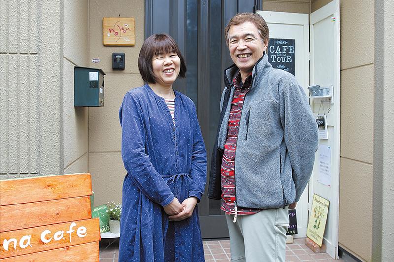 長崎でかなえた素敵な暮らし<br>家がつなぐみんなの想い nana cafe(長崎市)